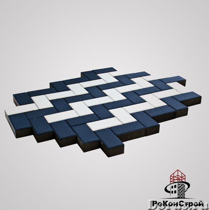 Тротуарная вибропрессованная плитка Прямоугольник, Белый,Черный, BRAER - Материалы для строительства..., фото 1