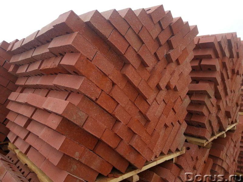 Кирпич строительный рядовой полнотелый с пустотностью 13%, Тульский, М-200, F-50 - Материалы для стр..., фото 5