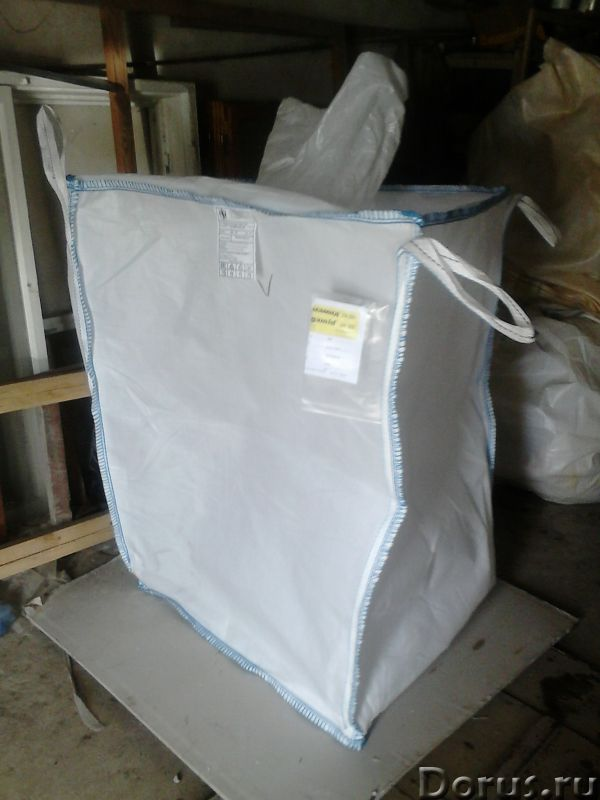 Биг-беги (МКР) Б/У, мешки - Тара и упаковка - Продаём мешки Биг-Беги Б/У (мягкие контейнеры) однокра..., фото 1