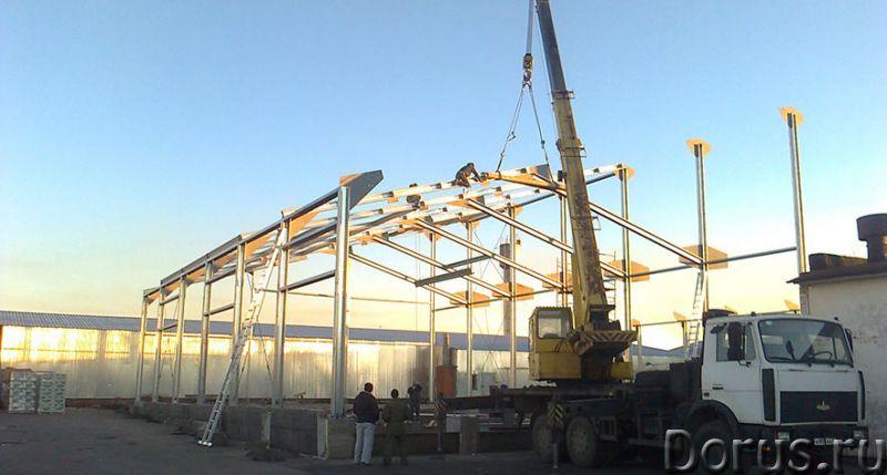 Ангар, склад, фрукто, зерно хранилища - Нежилые помещения, склады - Производим и строим здания под к..., фото 5