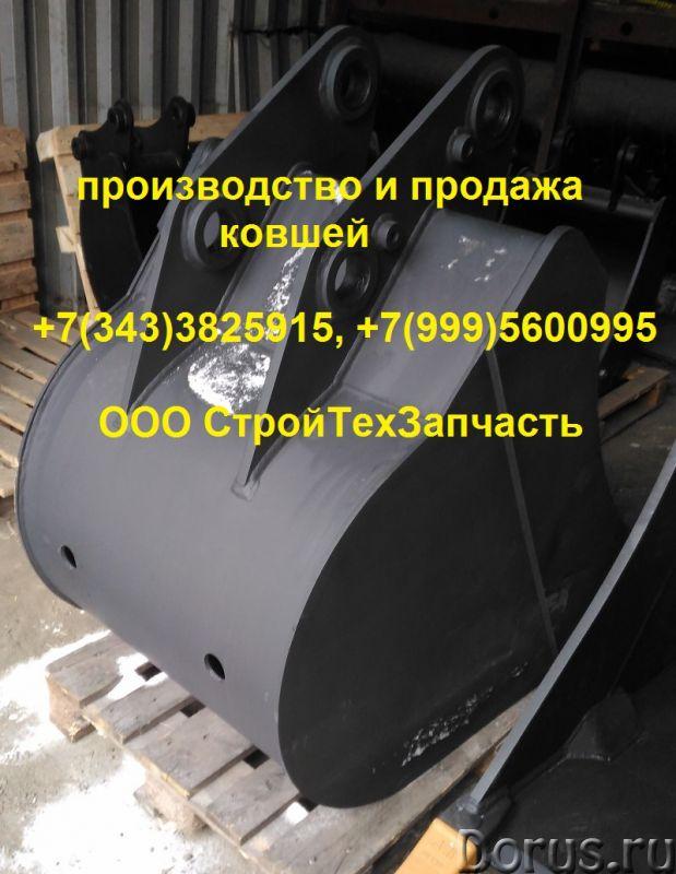 Ковш 0,8 м3 ЭО-3323А, ЕК ЕТ-18 шириной L=1050 мм общеземельный - Запчасти и аксессуары - Стандартный..., фото 3