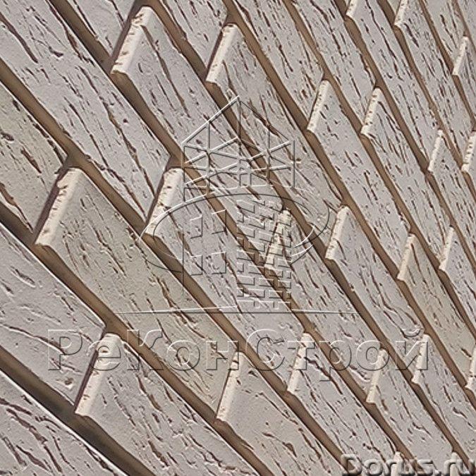 """Фасадный клинкер ЛСР """"Неаполь"""" белый, 0.7НФ - Материалы для строительства - Фасадный клинкер ЛСР Неа..., фото 4"""