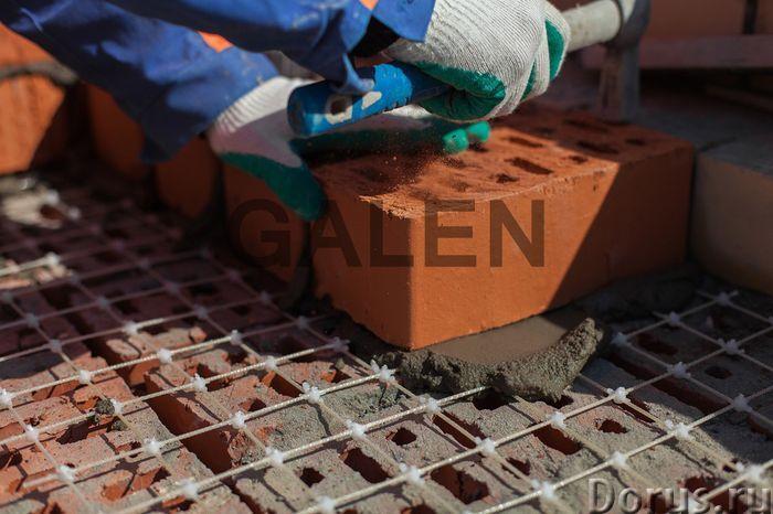 Композитная базальтопластиковая кладочная сетка «ROCKMESH», размер ячейки 50х50 мм - Материалы для с..., фото 3