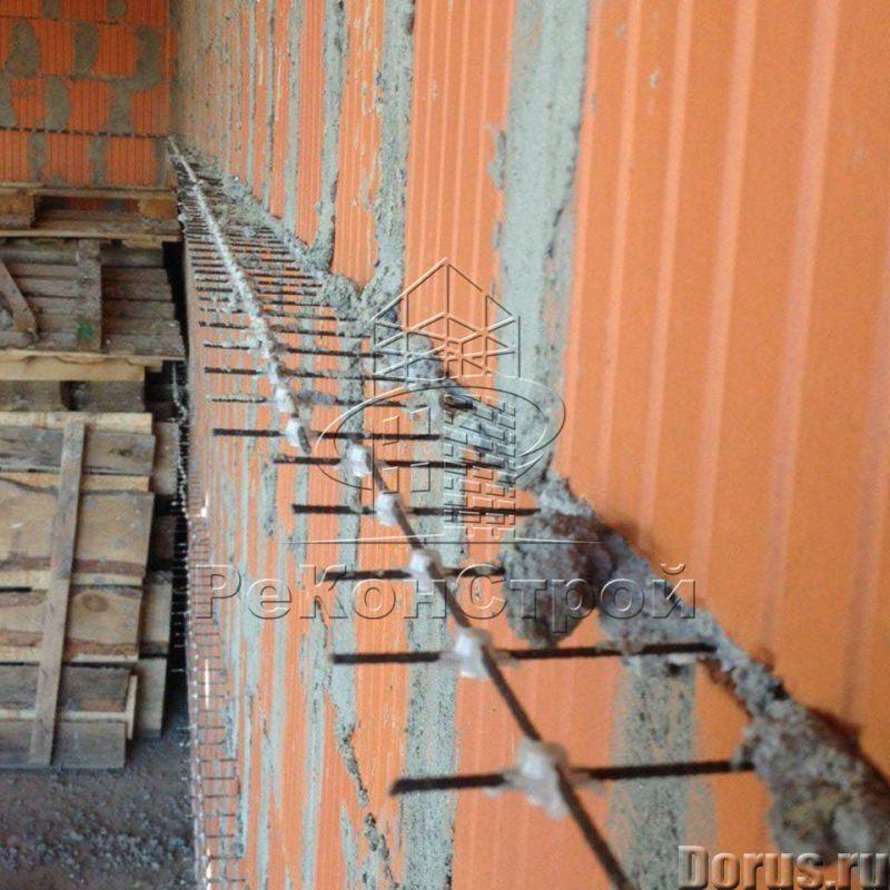 Композитная базальтопластиковая кладочная сетка «ROCKMESH», размер ячейки 50х50 мм - Материалы для с..., фото 5