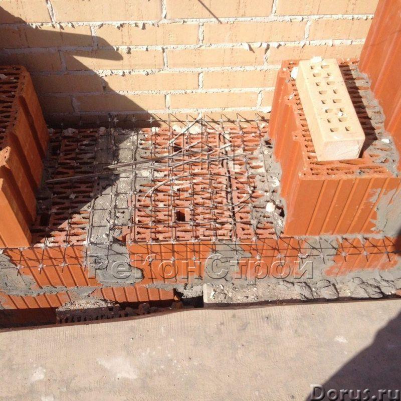 Композитная базальтопластиковая кладочная сетка «ROCKMESH», размер ячейки 50х50 мм - Материалы для с..., фото 7