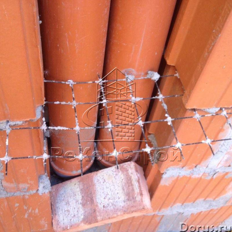Композитная базальтопластиковая кладочная сетка «ROCKMESH», размер ячейки 50х50 мм - Материалы для с..., фото 8