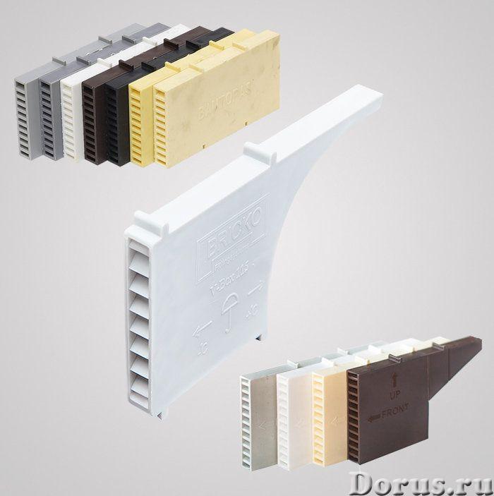 Вентиляционно-осушающие коробочки BAUT, VENTEK, BRICKO - Материалы для строительства - Вентиляционно..., фото 1