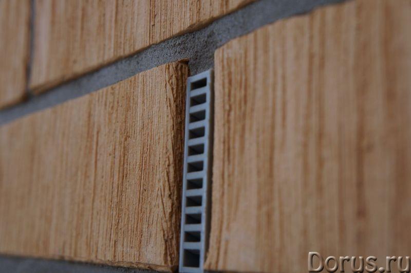 Вентиляционно-осушающие коробочки BAUT, VENTEK, BRICKO - Материалы для строительства - Вентиляционно..., фото 4