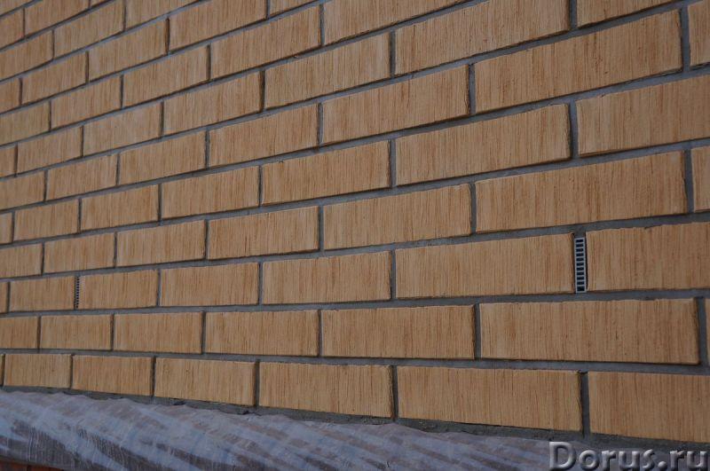 Вентиляционно-осушающие коробочки BAUT, VENTEK, BRICKO - Материалы для строительства - Вентиляционно..., фото 5