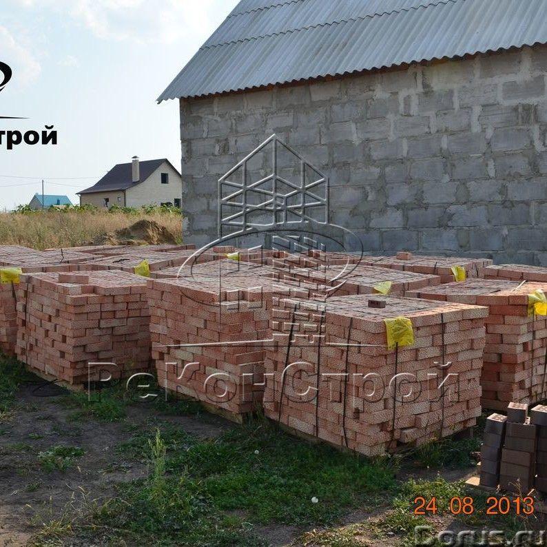 Строительный и фундаментный кирпич - Материалы для строительства - Кирпич строительный Шахтинский (3..., фото 1