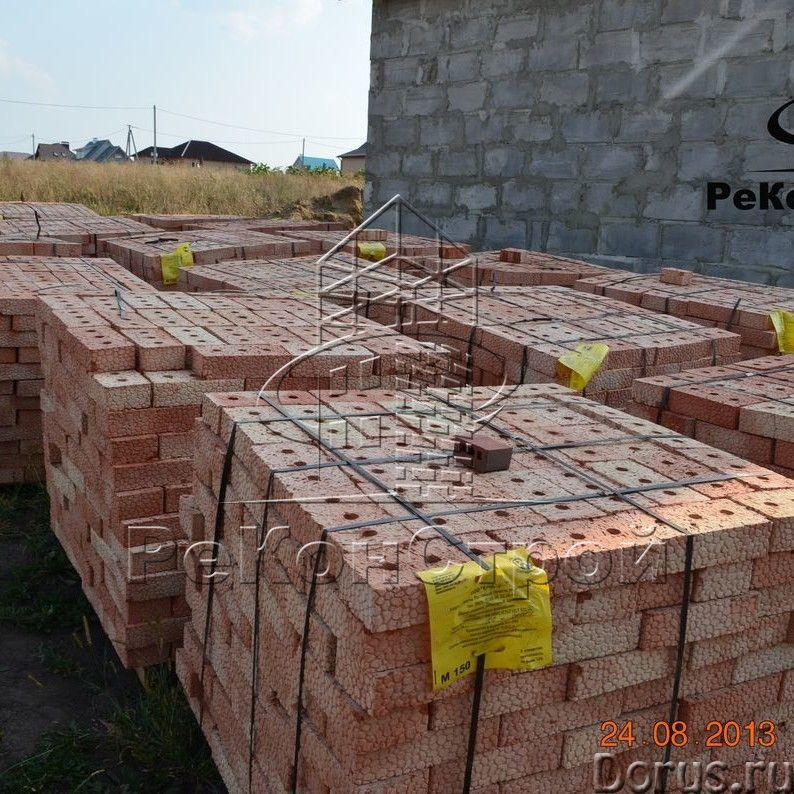 Строительный и фундаментный кирпич - Материалы для строительства - Кирпич строительный Шахтинский (3..., фото 2