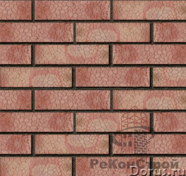 Строительный и фундаментный кирпич - Материалы для строительства - Кирпич строительный Шахтинский (3..., фото 3