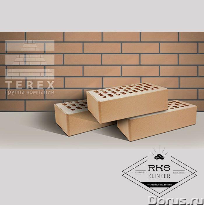 Бесплатное хранение кирпича - Материалы для строительства - Успей купить кирпич terexgroup по ценам..., фото 2