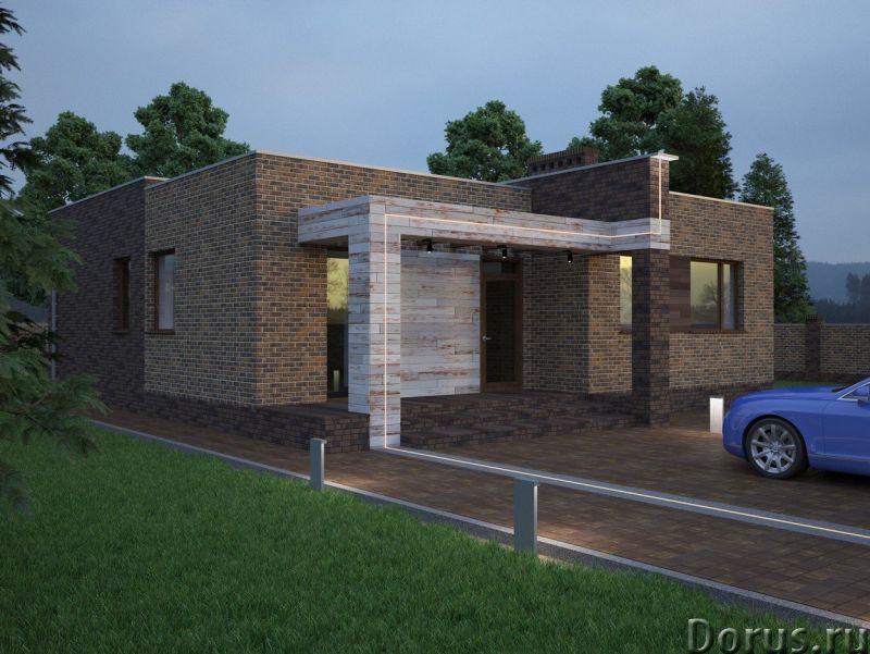 3D визуализация ВАШЕГО дома совершенно БЕСПЛАТНО - Дизайн и архитектура - БЕСПЛАТНО ВСЕМ! Миф или Ре..., фото 3