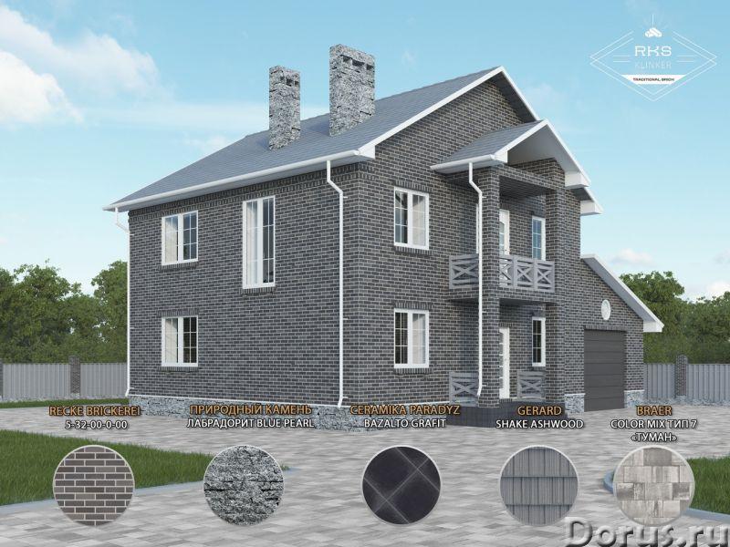 RKS KLINKER – Ваш надежный и безопасный поставщик строительных материалов - Материалы для строительс..., фото 1