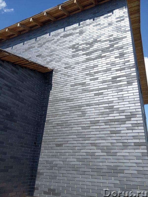 RKS KLINKER – Ваш надежный и безопасный поставщик строительных материалов - Материалы для строительс..., фото 3