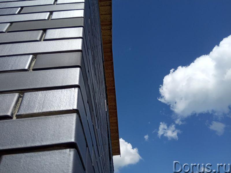 RKS KLINKER – Ваш надежный и безопасный поставщик строительных материалов - Материалы для строительс..., фото 4