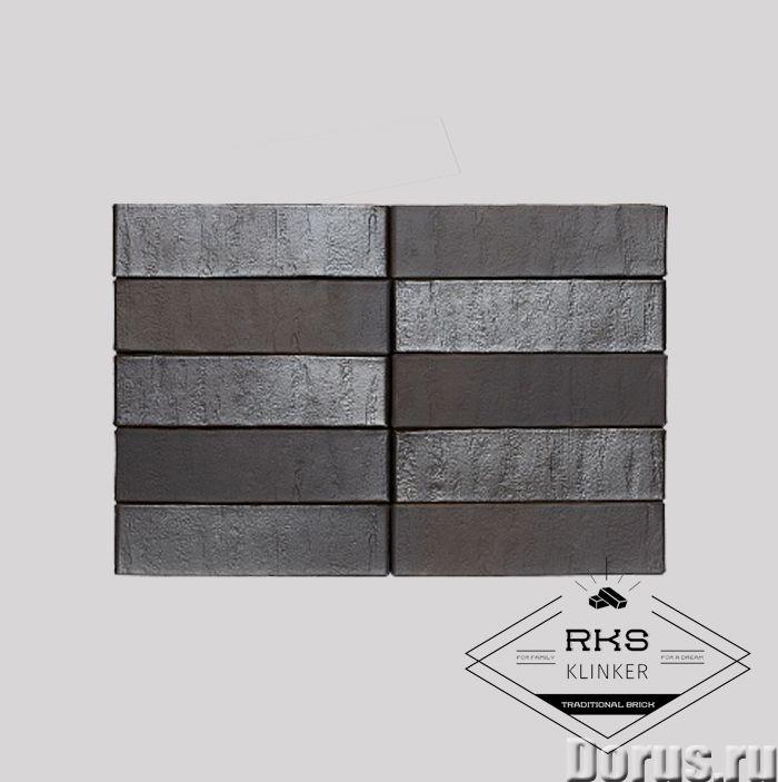 RKS KLINKER – Ваш надежный и безопасный поставщик строительных материалов - Материалы для строительс..., фото 6