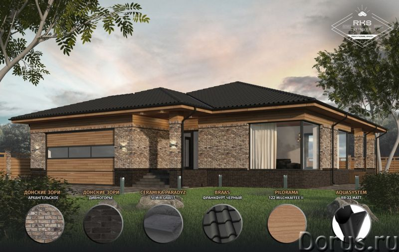 Лучшие Проекты от Z500 в лучшем исполнении от RKS KLINKER - Дизайн и архитектура - Друзья, у нас отл..., фото 2