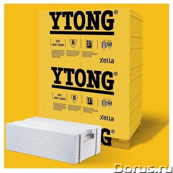 Газобетонные блоки YTONG (ИТОНГ) D400/200, экономичные блоки от RKS KLINKER (РеКонСтрой) - Материалы..., фото 1