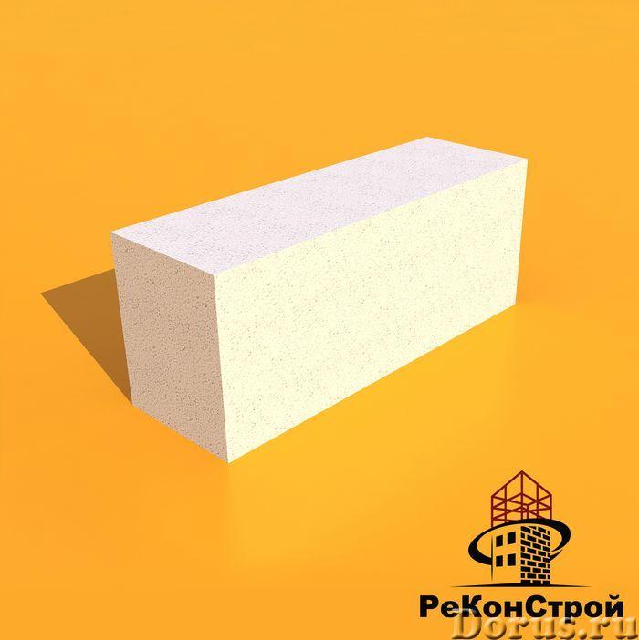 Газобетонные блоки YTONG (ИТОНГ) D400/200, экономичные блоки от RKS KLINKER (РеКонСтрой) - Материалы..., фото 2