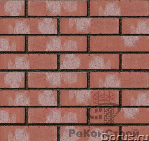 Кирпич строительный Энгельсский, М-150, F-100 - Материалы для строительства - Тип кирпича полнотелый..., фото 1