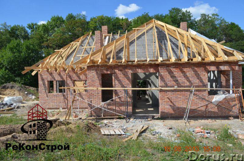 Кирпич строительный Энгельсский, М-150, F-100 - Материалы для строительства - Тип кирпича полнотелый..., фото 2