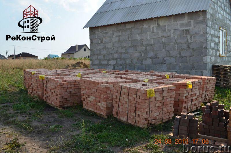 Кирпич строительный Шахтинский, М-150, черепашка - Материалы для строительства - Тип кирпича полноте..., фото 2