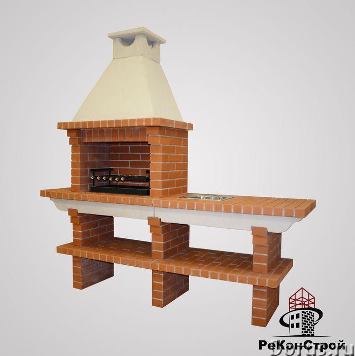 Печь-барбекю Saunday 705 - Товары для дома - Ширина 2420 мм Высота: 2470 мм Топливо Дрова/Уголь Стра..., фото 1